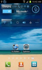 دانلود دیو باتری DU Battery Saver & Phone Charger v4.8.1 صرفه جویی در میزان مصرف باتری اندروید