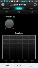 موزیک پلیر حرفه ای و قدرتمند اندروید MAVEN Music Player Pro v2.46.36