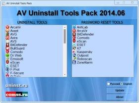 حذف آسان و کامل آنتی ویروس های مختلف AV Uninstall Tools Pack 2017.09