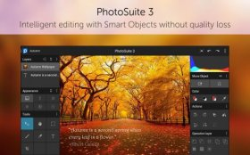 ویرایش حرفه ای تصاویر در اندروید PhotoSuite 3 Photo Editor v3.2.314