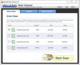 حذف فایل های زائد و تمیز کردن هارد دیسک WinASO Disk Cleaner 2.7.2