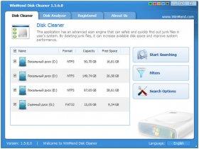 پاکسازی هارد دیسک WinMend Disk Cleaner 1.5.7