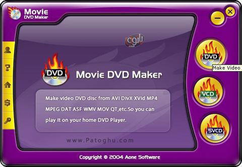 Aone Movie DVD Maker