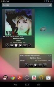 پلیر قوی فیلم و موزیک اندروید Meridian Media Player Pro v4.0.7