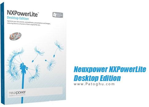 بهینه سازی و کاهش حجم اسناد آفیس با Neuxpower NXPowerLite Desktop Edition 4.1.1
