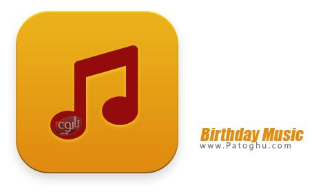 آهنگ های شاد و ایرانی برای جشن تولد Birthday Music