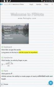 نرم افزار نوت برداری برای اندروید FiiNote 9.10.5.2