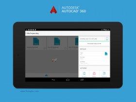 دانلود نرم افزار اتوکد 360 آندروید AutoCAD 360 v4.0.7