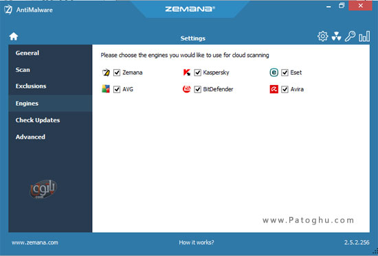 Zemana AntiMalware تصویر