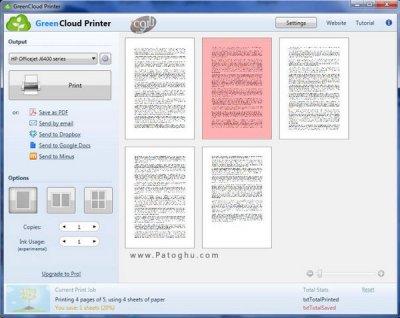 دانلود نرم افزار صرفه جویی در جوهر و تونر پرینتر GreenCloud Printer 7.8.3 Pro