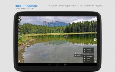 نرم افزار عکاسی با کیفیت عالی در اندروید Perfectly Clear v4.3.3