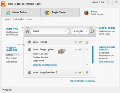 دانلود نرم افزار بهینه سازی و حذف افزونه های غیر ضروری مرورگرها Auslogics Browser Care 5.0.1