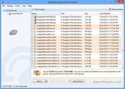 جستجو و حذف فایل های تکراری در کامپیوتر با نرم افزار Auslogics Duplicate File Finder v4.3