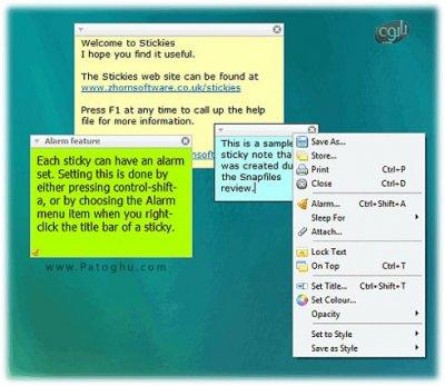 یادداشت برداری و چسباندن آن روی دسکتاپ Stickies 9.0e