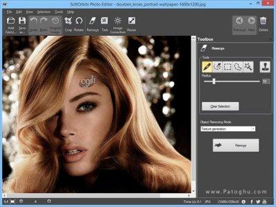 ابزاری قدرتمند جهت ویرایش و انجام تغییرات در عکس SoftOrbits Photo Editor 2.1