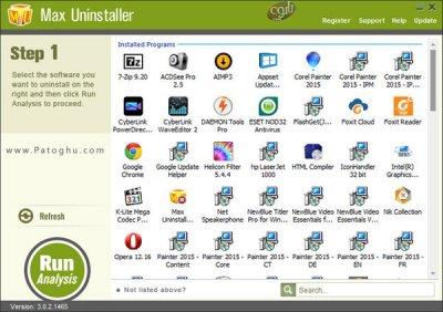 دانلود Max Uninstaller 3.8.1.1578 حذف کامل نرم افزارهای نصب شده