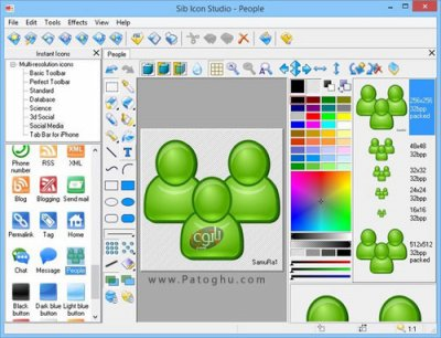 ایجاد و ویرایش آیکون Sib Icon Studio 4.04