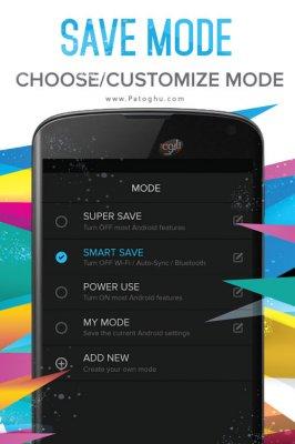 کاهش مصرف باتری اندروید Battery Saver Pro 3.6.1