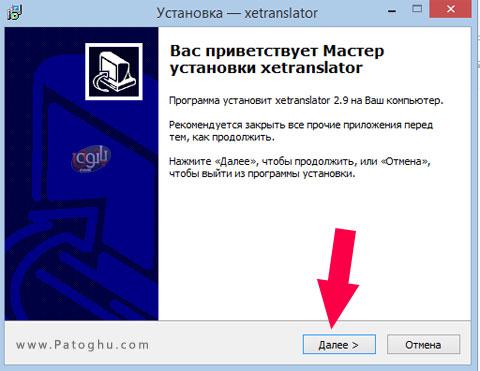 download dictionary farsi be almani