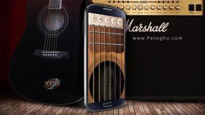 نرم افزار گیتار برای اندروید Real Guitar FULL v4.21