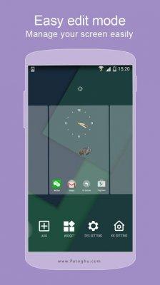 لانچݛ با کیفیت و سݛیع اندݛوید KK Launcher v7.2