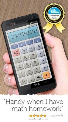 ماشین حساب حرفه ای و کاربردی برای اندروید Calculator Plus v5.4.0.5500 Final