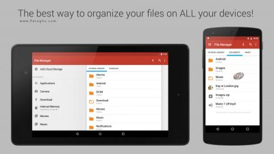 فایل منیجر حرفه ای برای اندروید File Manager Premium v1.8.7 Final