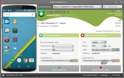 اسکرین شات گیری از گوشی و تبلت اندروید از طریق کامپیوتر Android Screencast 1.0