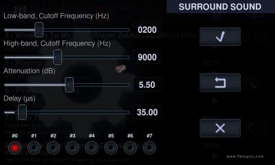 موزیک پلیر بی نظیر و قدرتمند اندروید Neutron Music Player v1.84.1