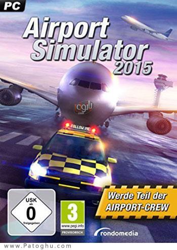 دانلود Airport Simulator 2015