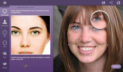 دانلود نرم افزار آرایش و رتوش چهره برای اندروید Perfect365 One Tap Makeover v7.3.10