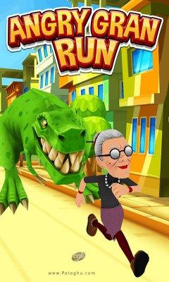دانلود بازی مارد بزرگ عصبانی برای اندروید Angry Gran Run v1.33