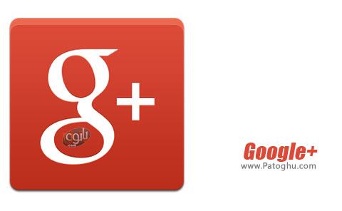 دانلود google-plus