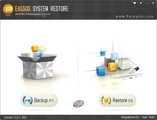 نرم افزار Eassos System Restore