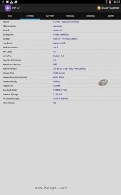 دانلود نرم افزار مشاهده مشخصات سخت افزاری گوشی و تبلت اندروید CPU-Z 1.80