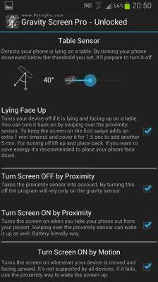 روشن و خاموش کردن خودکار صفحه نمایش در اندروید Gravity Screen Pro On/Off v1.87.0