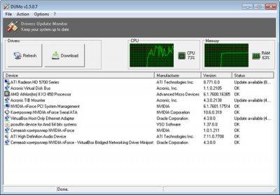 دانلود نرم افزار بروزرسانی درایورها DUMo Pro 2.10.3.62