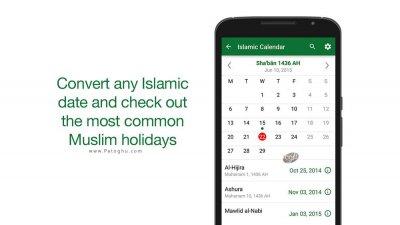 نرم افزار مذهبی قرآن ، اوقات شرعی و قبله نما برای اندروید Muslim Pro Azan, Quran, Qibla v8.3