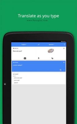 دانلود مترجم گوگل ترانسلت برای اندروید ترجمه آنلاین به 90 زبان Google Translate 5.7.0
