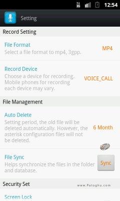 ضبط هوشمند و خودکار مکالمات در اندروید Smart Auto Call Recorder 1.1.4