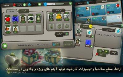 دانلود بازی ایرانی بتلفیش برای اندروید BattlefishTD 1.3.0