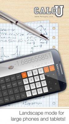 ماشین حساب قدرتمند و زیبا برای اندروید CALCU Stylish Calculator Premium 3.4.1