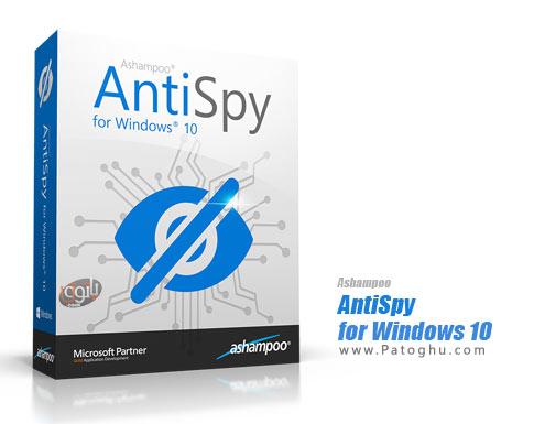 نرم افزار Ashampoo AntiSpy for Windows 10