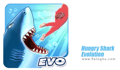 نرم افزار Hungry Shark Evolution