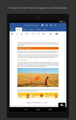 نرم افزار ورد برای اندروید Microsoft Word 16.0.4229.1007