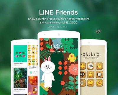 دانلود نرم افزار لاین دکو برای اندروید LINE DECO 2.8