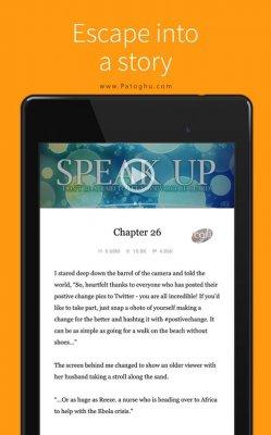 دانلود مجموعه داستان های انگلیسی برای اندروید Wattpad 6.59.0