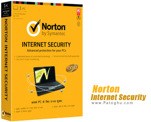دانلود Norton Internet Security