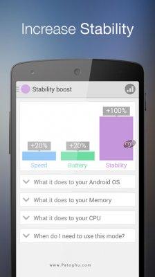 بهینه سازی و تقویت رم اندروید Root Booster Premium 3.0.4