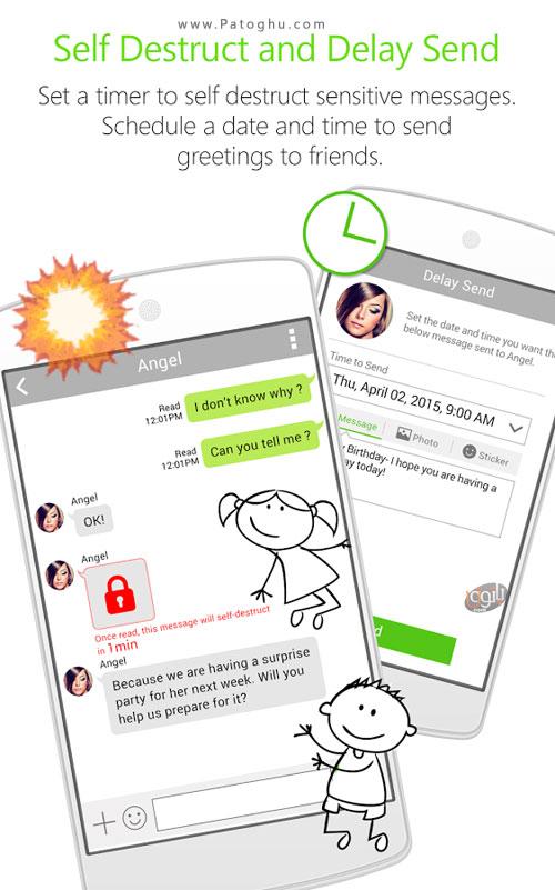 پیام صوتی تولد دانلود یو مسنجر برای اندروید U Messenger Photo Chat 3.3.0 ...